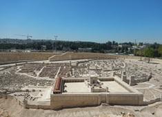 2nd Temple Period Replica